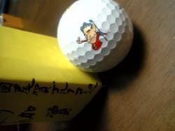 golf0605c1.jpg