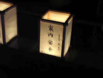 toukae2.jpg