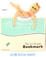 bookmark_swimmer.jpg