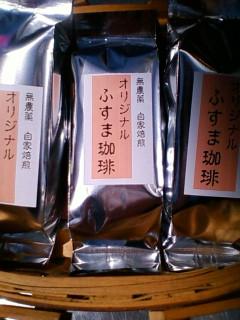 fusumacopi.jpg