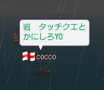 coccoさんの正論_m_image