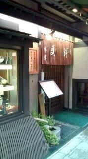 nunoyairiguchi.jpg