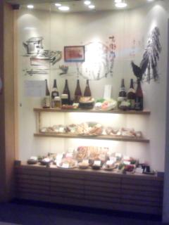 uemonniriguchi2.jpg