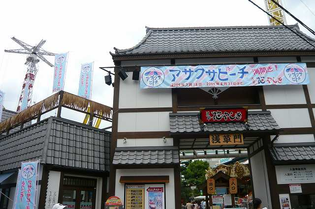asakusa10_hanayashiki.jpg