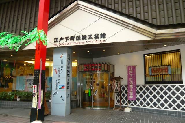 asakusa12_dentou_kougeikan1.jpg