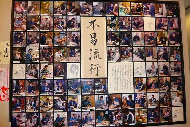 asakusa13_dentou_kougeikan2.jpg
