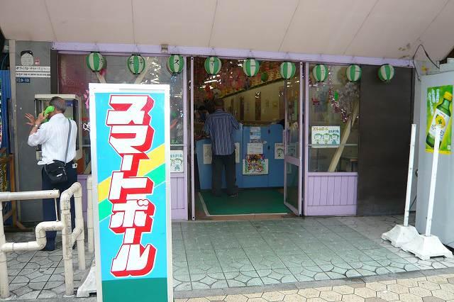asakusa16_smartball.jpg