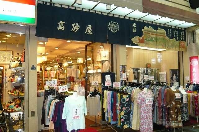 asakusa21_kimono_takasagoya.jpg