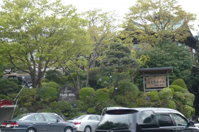 日本のリゾートホテルの老舗です!
