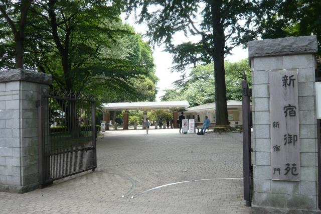 新宿御苑の入口です^^
