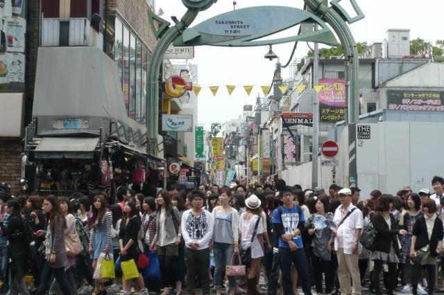 出たっ!日本で最も混雑しているストリート!