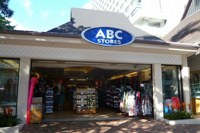 hawaii09_abcstore1.jpg