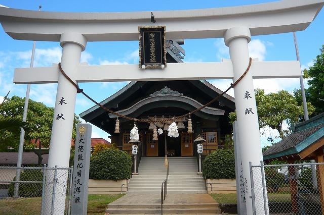 hawaii46_izumo1.jpg