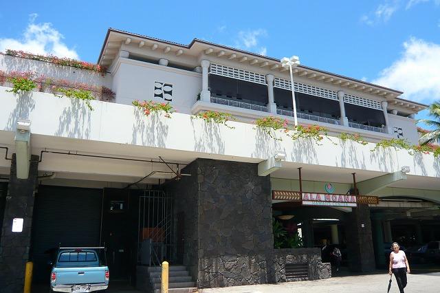 hawaii51_alamoana.jpg