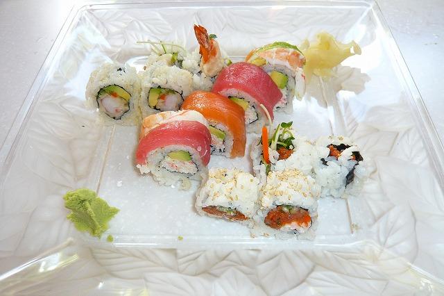 hawaii54_wasabi2.jpg