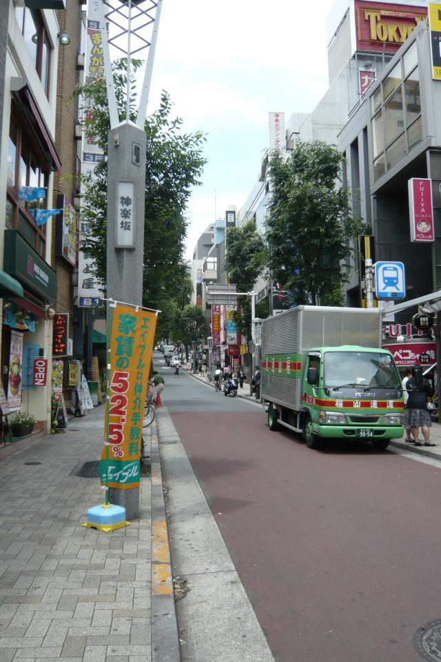 kagurazaka01.jpg
