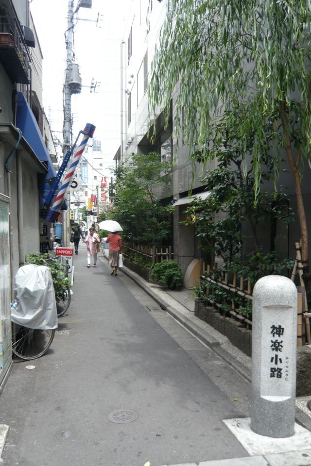 kagurazaka02.jpg