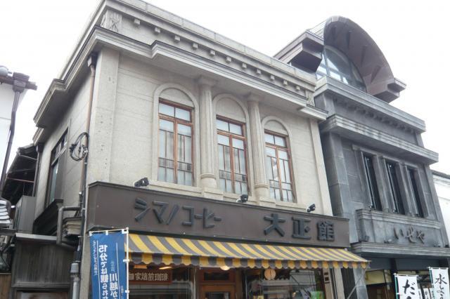 kawagoe03.jpg