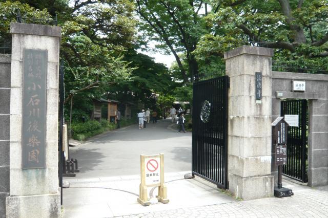 koishikawa_kourakuen03.jpg