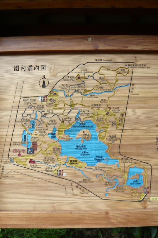 koishikawa_kourakuen04.jpg