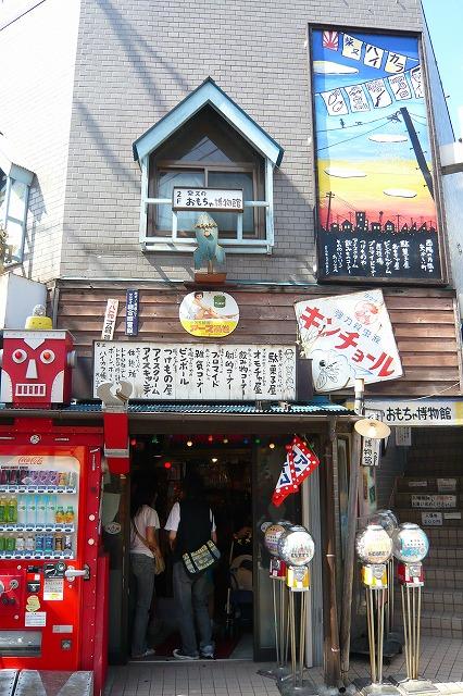 shibamata05_omocha_musium.jpg