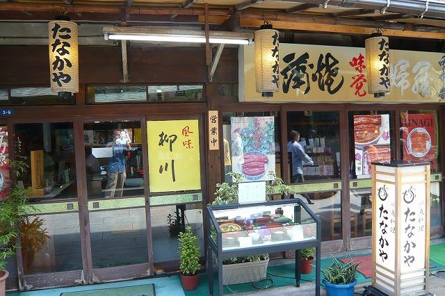 shibamata07_tanakaya01.jpg