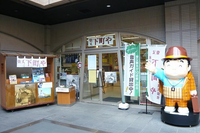 shibamata18_torasan_musium02.jpg