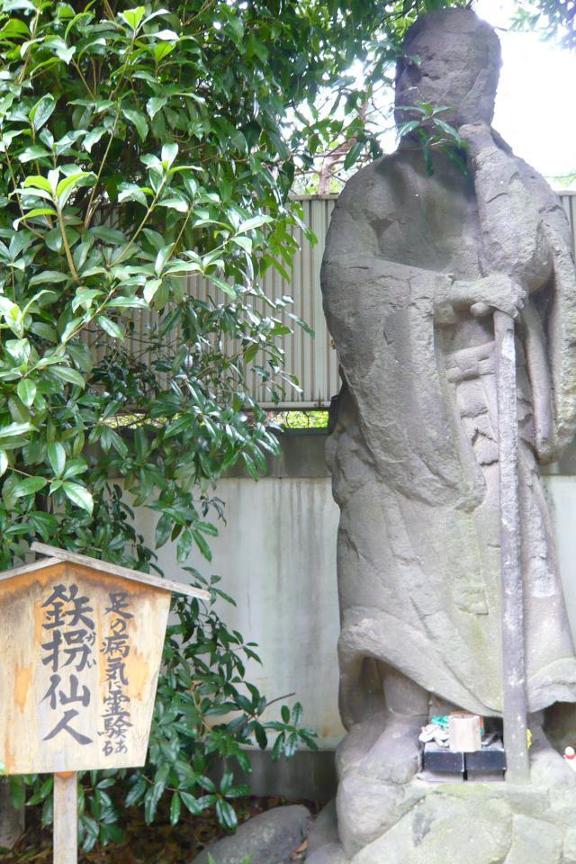 tokyo_daibutsu09.jpg