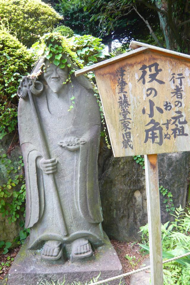 tokyo_daibutsu10.jpg