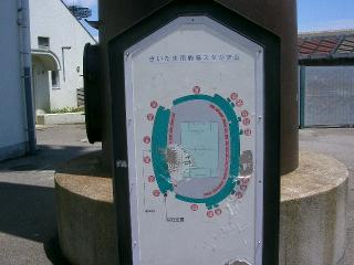 駒場案内図