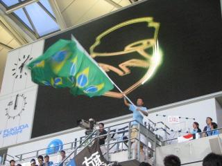 ブラジル国旗がなびきました