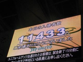 観客数0830