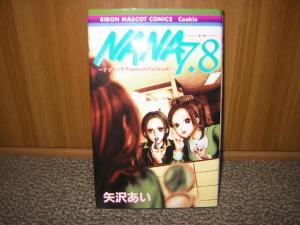 NANA7・8