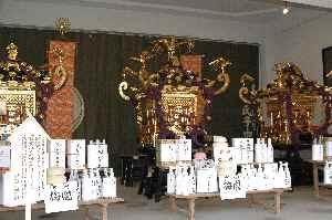 宮神輿室HP