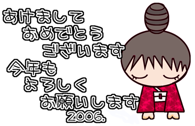 2006-1-1.png