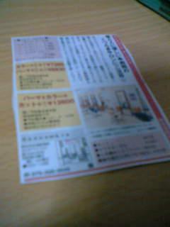 20060120212746.jpg
