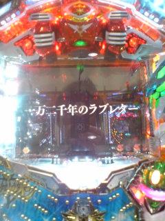 071120_2002~01.jpg