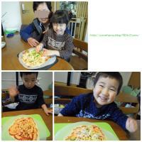 ピザ完成!!