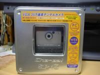 600x500-2008051900005.jpg