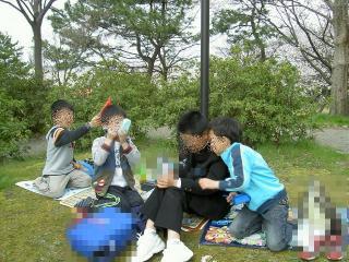 蜈ャ蝨偵♀闃ア隕祇convert_20100407114733