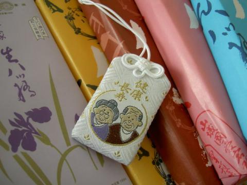 PICT9158_convert_20110305165301.jpg