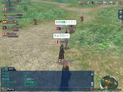 ニケの陸戦