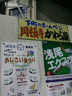 20090528201538.jpg