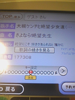 20090131214940
