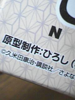 20090328222157
