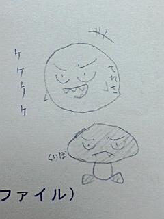 20090527213130