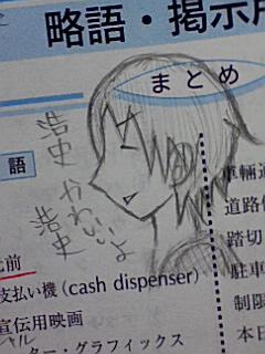 20090527213247