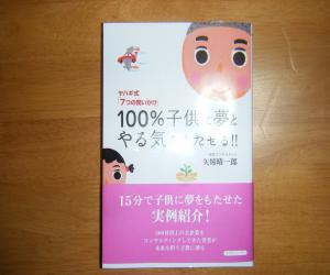 遏「遏ァ縺ョ譛ャ+004_convert_20090121044727