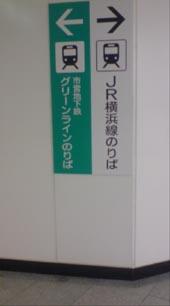 nakayamaeki.jpg