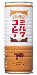 hukkokudo_m_coffee_s.jpg